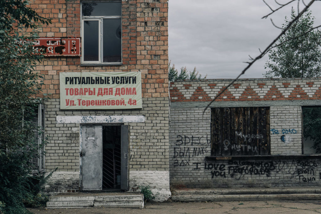 Евгений Коноплев для ЛБ