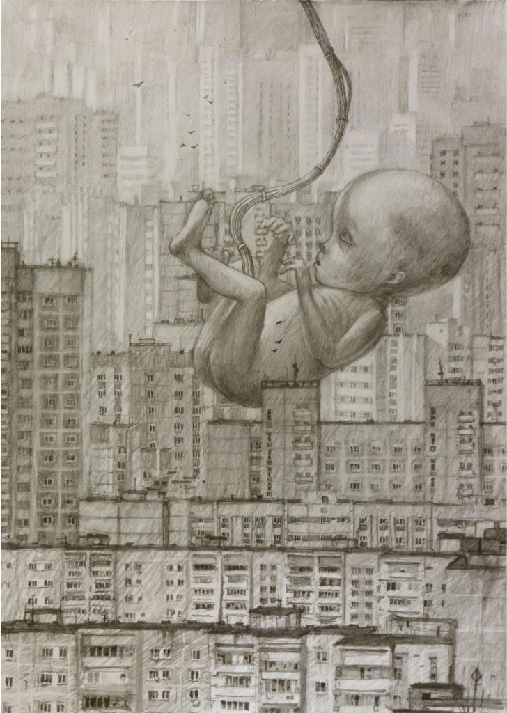 Иллюстрация: Степан Шоболов